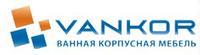 Мебель для ванной VANKOR (ВАНКОР) в Санкт-Петербурге