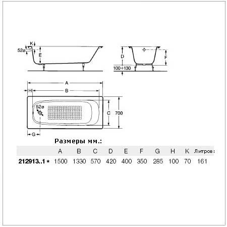 схема Roca Continental 150x70